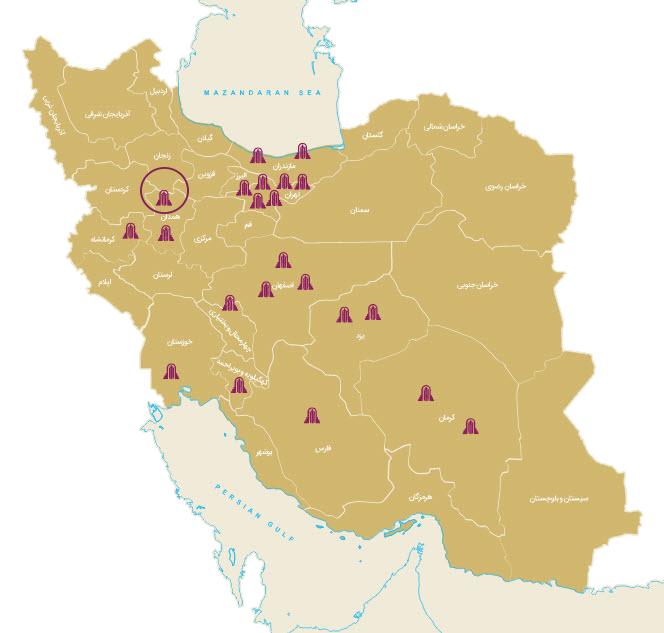مجموعه هتلهای پارسیان