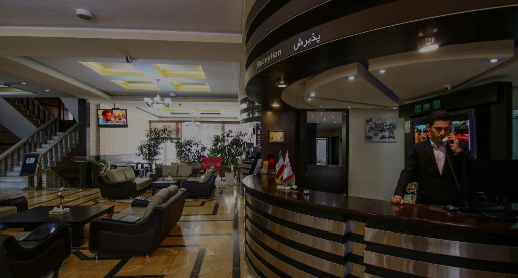 تماس با هتل پارسیان همدان